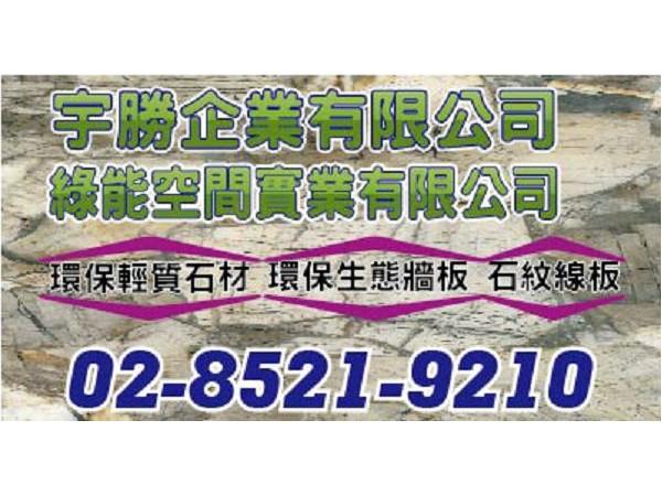 【服務地區】:新北地區【聯絡電話】:02-85219210 陳泰興0968-929085 陳泰興FAX:02-85219220【地址】:新