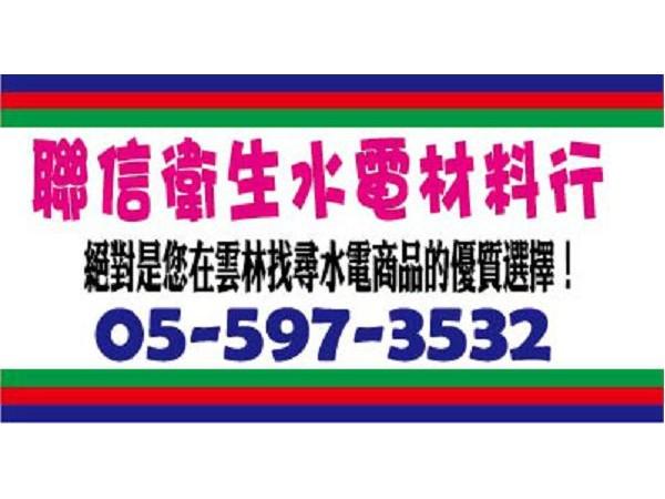 【服務地區】:雲林地區【聯絡資訊】:電話:05-597-3532地址:雲林縣斗南鎮大同路89號【營業項目】:#舞